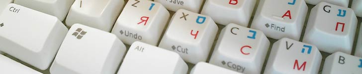 Keyboard with Latin, Hebrew and Russian Characters